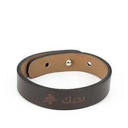 Bracelet: Bhebbak Lebnan, Brown, Leather