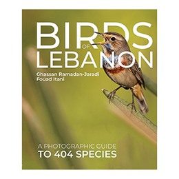 Book: Birds of Lebanon, by Jaradi, Itani