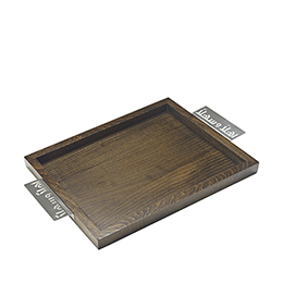 Tray: Ahla Wa Sahla, Wood and Stainless Steel