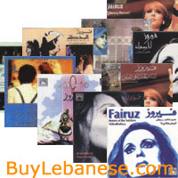 Fairuz CDs: The Complete Collection on VDL Label