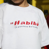 T-shirt (Habibi) FOR BABIES / KIDS