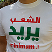 T-shirt (Al Sha3b Yourid el Minimum?) size L