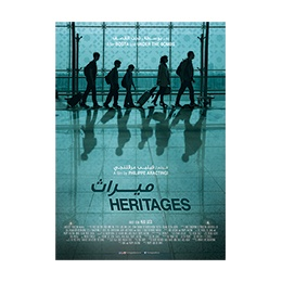 DVD: Heritages by Philippe Aractingi