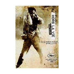 DVD Movie: Out of Life by Maroun Baghdadi