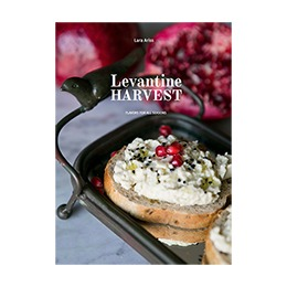 Book: Levantine Harvest by Lara Ariss