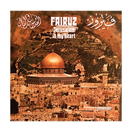Vinyl LP 33: Fairuz: Jerusalem in my Heart