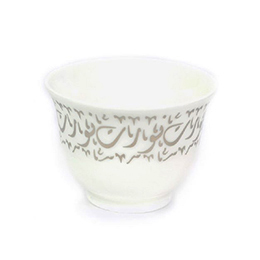 Chaffi Coffee Cups, Nawarit, Platinum Calligraphy
